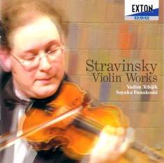 photo_cd_stravinsky